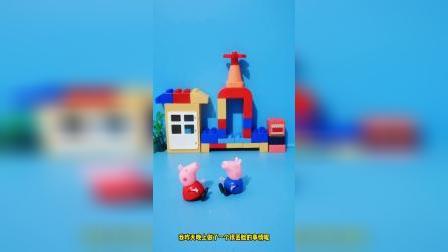 儿童益智玩具:乔治你起床后怎么一直坐在这里
