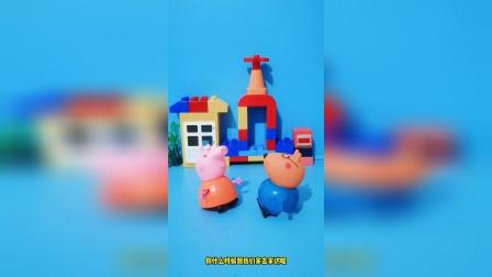 儿童益智玩具:羚羊老师你这是要去哪里啊