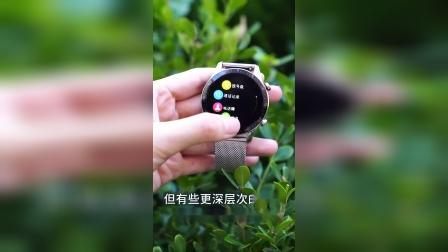 现在手机很智能了,为什么还需要智能手表