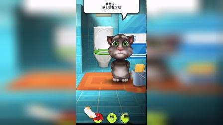 小游戏;领养了一只汤姆猫