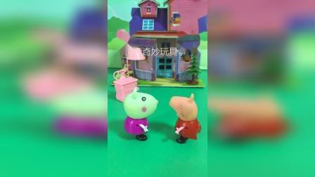 小羊苏西和佩奇相约,一起去看日出!