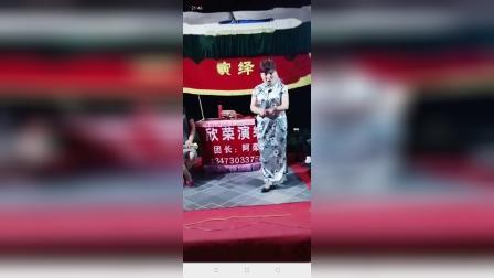 王莽登基,演唱,姜红霞,阿荣,拍摄,康楚阑,13526151731