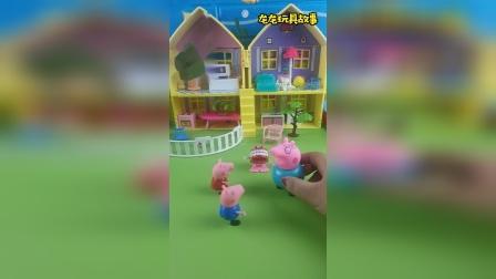 猪爸爸给乔治佩奇买了一只小青蛙,乔治佩奇要好好照顾它呀
