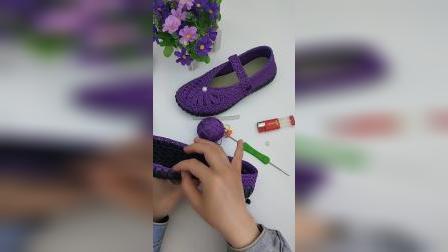玲儿手工编织坊第五十八集爱尔兰花拉带鞋教程(上)