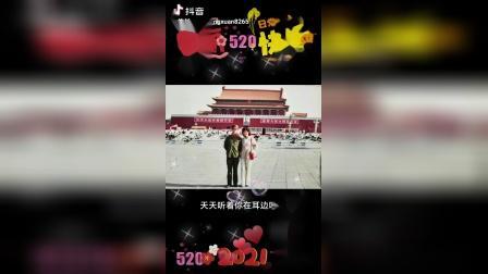 video_20210520155306.mp4