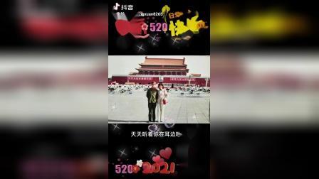 video_20210520154350.mp4