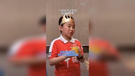11岁男孩过生日当天,哭着深情告白母亲!网友:懂事的孩子️