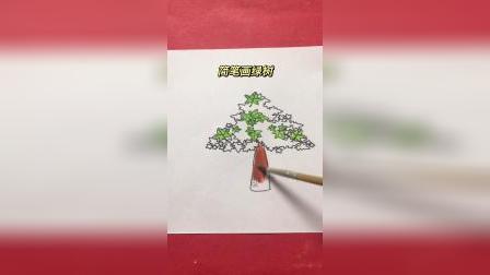 简笔画绿树