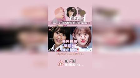 你们更喜欢日系审美,还是韩系审美呢?
