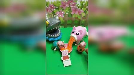小猪佩奇:孩子们,快来吃面条