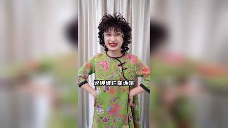 只要青岛大姨在,一定让你成为最美新娘!