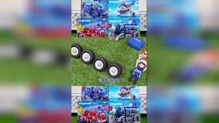 儿童早教玩具:组装和认识警车、直升机!