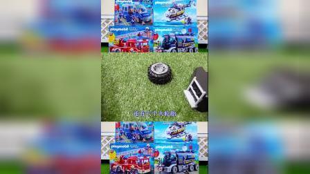 儿童早教玩具:组装和认识消防车、特警车!