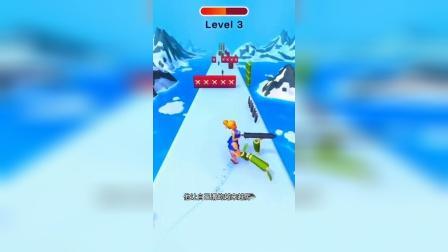 小游戏:这样的滑冰你见过吗