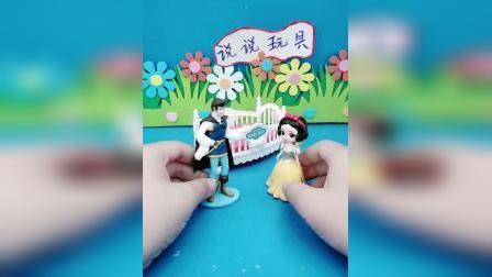 益智玩具:白雪知道王子亲了自己