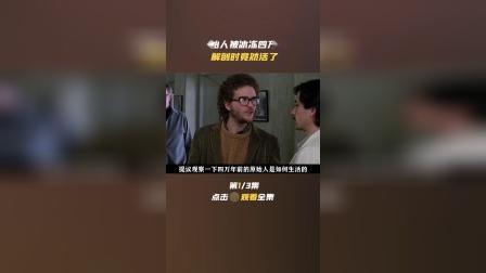 1984年的老电影,现在看过时吗?