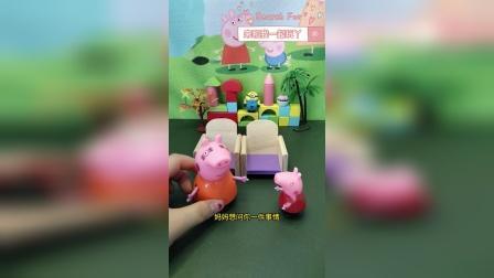 猪妈妈误会佩奇打了瑞贝卡