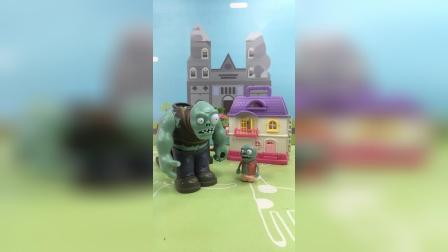 少儿亲子玩具:巨人僵尸请母后看一会小鬼