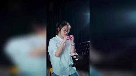 【陶笛演奏】《依兰爱情故事》演奏者:朱晓雯