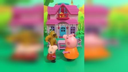 熊二去佩奇家做客,却总被挑剔!