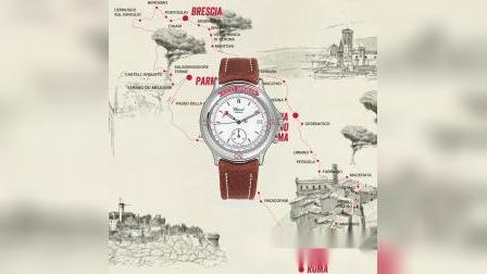 Chopard萧邦 - Mille Miglia 历代表款回顾