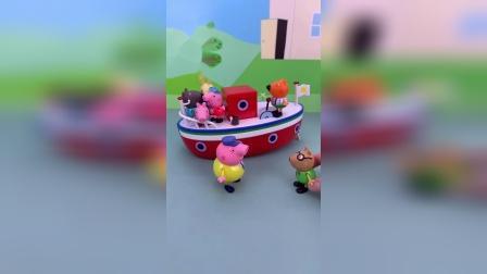 小猪佩奇玩具小故事-猪爷爷的船