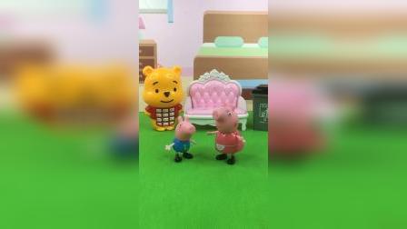 少儿玩具:猪妈妈想办法让乔治写作业