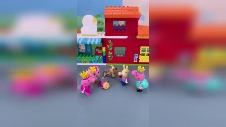 小猪佩奇玩具小故事-和小伙伴一起玩耍