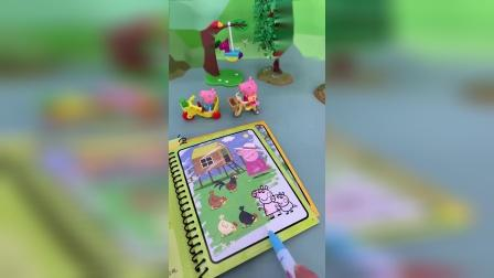 小猪佩奇益智玩具故事