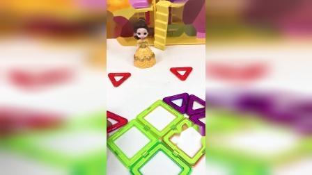 白雪公主用磁力积木拼了心形玩具