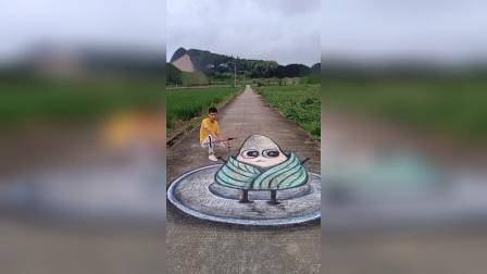 在马路上画一个超级大粽子会咋样?