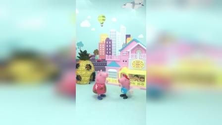 智趣玩具故事:佩奇想买个娃娃