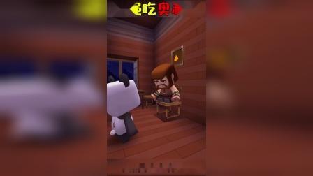 迷你世界:熊强吃奥利给