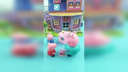 少儿亲子玩具:猪爸爸没有给乔治拍照,乔治生气了