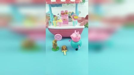 少儿亲子玩具:猪爸爸送给乔治佩奇它们一些糖