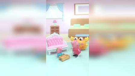 智趣玩具故事:乔治想吃零食,不好好吃饭