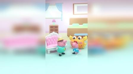 智趣玩具故事:佩奇把猪爸爸坑了