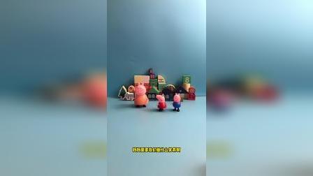 儿童益智玩具:孩子们你们帮我干点家务活吧