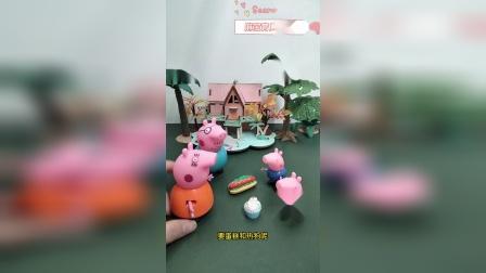猪爸爸给佩琪乔治买零食被猪妈妈发现了