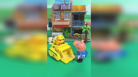 乔治和小砾一起去超市,购物买好吃的!