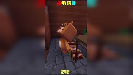 迷你世界:熊二偷电脑(一)