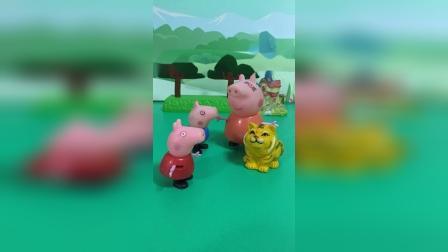 猪妈妈打败大老虎,带乔治佩奇回家啦