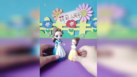 益智玩具:贝儿的妈妈让贝儿给白雪道歉