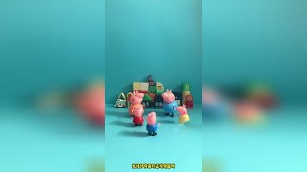 儿童益智玩具:我们下一次去动物园玩可以吗