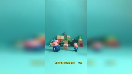 儿童益智玩具:猪爷爷你在做什么啊