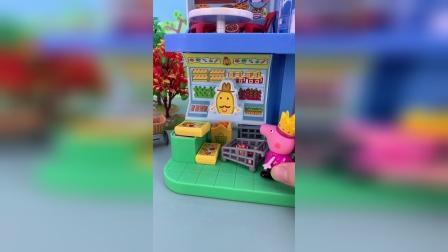 小猪佩奇玩具小故事-贩卖机购物