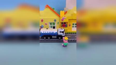 小猪佩奇玩具小故事-认识车辆