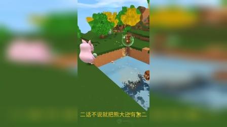 迷你世界:熊出没里的美女山