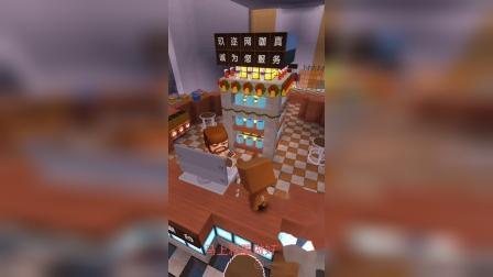 迷你世界:网管人挺好,在送一桶泡面呗