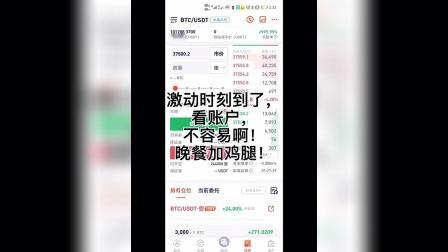 WeChat_20210618164736